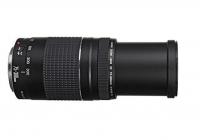 Canon Obiettivo - EF 75-300mm f/4-5.6 III Prezzo Amazon